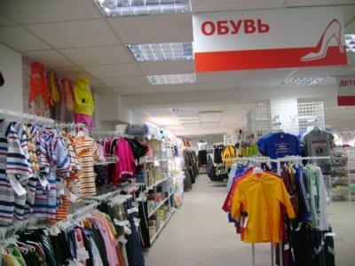 Магагазин одежды и обуви сток центр
